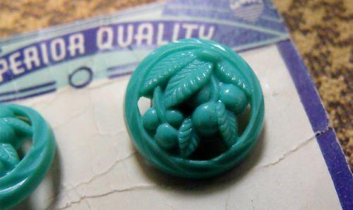 A button 2